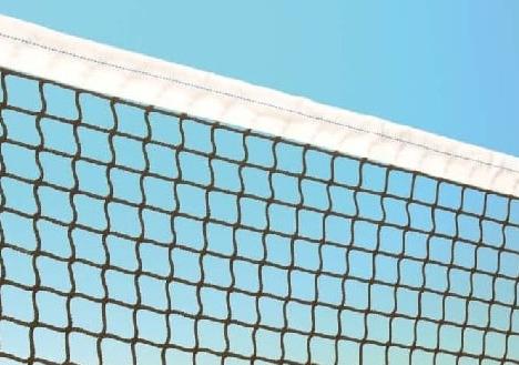 Filet de tennis filet competition normes nf for Dimension filet de tennis